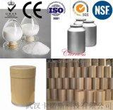 茶多酚原料生产厂家 量大价优