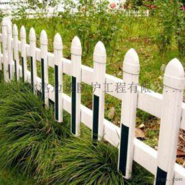 供應pvc草坪護欄 塑鋼護欄