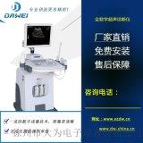 大为DW-370推车式b超仪 腹部b超 黑白b超机