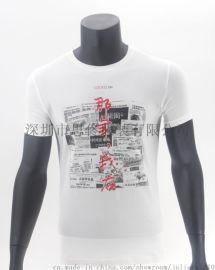 纯棉短袖企业广告衫t恤定制工作服男式文化衫圆领班服定做印花免费打样