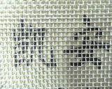 凯安专业加工生产银网、银丝、镀银网、纯银网、银丝编织网