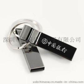 钥匙扣金属U盘 创意防水USB 免费定制logo 创意个性u盘定制 深圳u盘厂家