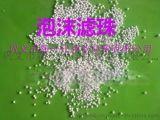聚苯乙烯泡沫小球,泡沫球厂家,泡沫板材厂家