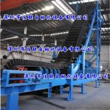 煤炭专用波状挡边带式输送机_散装物料大倾角皮带输送机