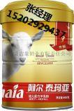 羊奶粉厂家婴儿800克配方羊奶粉进口奶源全国招商