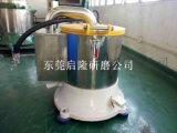 烘干机生产厂家/烘干机价格/烘干机设备