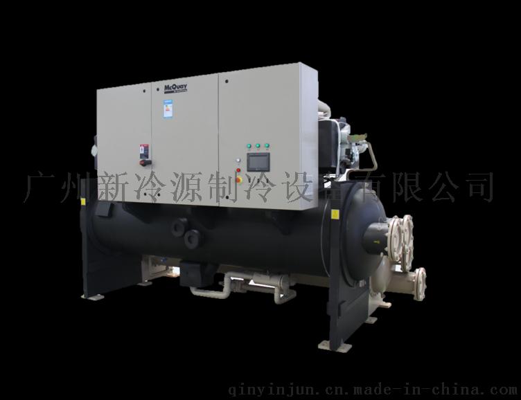 厂家直销麦克维尔WPS.A单螺杆式水(地)源热泵机组(满液式)