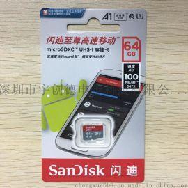 tf手机内存卡8G16G32G工厂直销报价