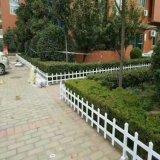 利坤厂家直销PVC塑钢草坪绿化带围栏护栏