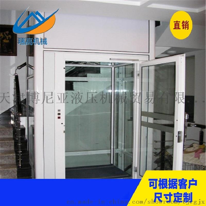 专业供应 家用小型货梯 家用液压电梯 家用微型电梯图片