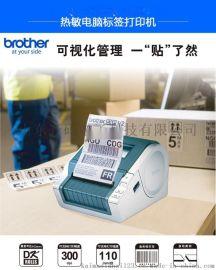 济南厂家出售兄弟 QL-1060N条码打印机仓储快运物流打印机