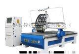 数控雕刻机  气动换刀全自动雕刻机  板式开料机真空覆膜机 厂家直销