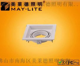 LED格栅斗胆灯/卤素斗胆灯        ML416-1