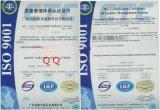 广东ISO9001认证办理多少钱