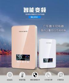 广东磁化恒温电热水器厂家 赛卡尼热水器