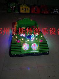 山西太原兒童新款坦克碰碰車貝斯特制造