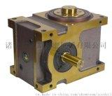 凸缘型凸轮分割器80DF