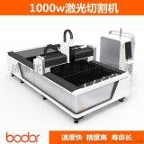 1000w激光切割机价格 1000w光纤激光切割机参数山东厂家