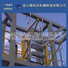 連雲港恆啓機械 平衡梯 折疊活動梯 輕落跳板 鶴管專用梯