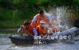户外用品 橡皮艇 橡皮艇船外机橡皮船海钓