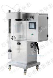 实验型喷雾干燥机(yc-015)