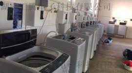 湖南株洲家用机如何改成自助投币洗衣机w