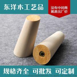 东洋木工艺 实木沙发脚  沙发脚 桌脚原木色