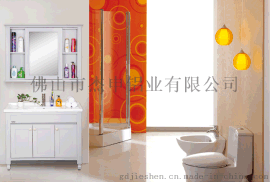 保佳力全鋁衛浴-YL100