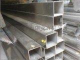 无锡不锈钢装饰管装饰方管