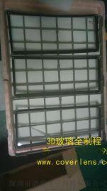 3d玻璃材质 热弯 曲面曝光显影 窄边框丝印 3d曲面玻璃