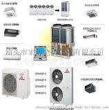 汕尾變頻多聯中央空調報價 深圳海信中央空調模組機