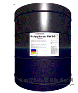 多用途廣譜殺真菌劑 PW40  美國TROY殺菌劑廠家