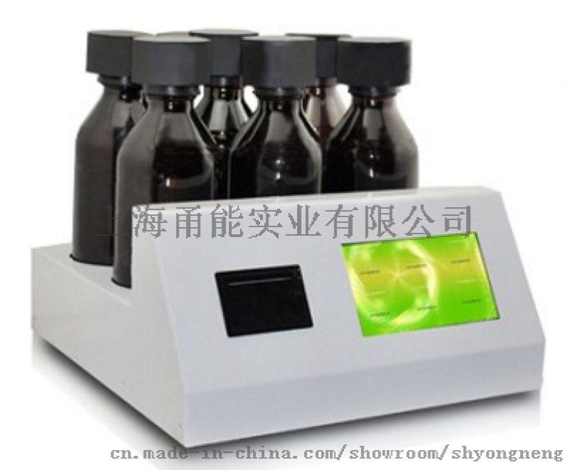 全自动无汞BOD测定仪YN-BOD-PC02