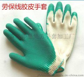 结实好质量劳保手套JF-2型价格实惠