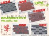 南昌品牌沥青瓦,南京油毡瓦
