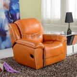 高檔影院電動沙發、真皮三組合沙發、電動沙發、組合VIP沙發