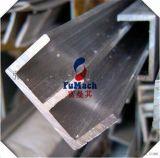 鋁滑軌鋁吊軌滑軌鋁軌, 鋁合金滑軌, 鋁合金軌道, 鋁合金吊軌