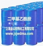 nn-二甲基乙酰胺[电子化纤级、医药级、工业优级]