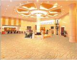 上海大堂地毯