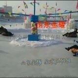 山东金耀JYZ雪地转转冰雪游乐设备厂家