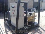 清砂机,HD50/38高压水清砂机,高压水清砂机