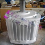 晟成生产多种型号的  运动户外商用路灯500w/瓦/小型风力发电机  高校专用低转速风力发电机