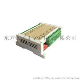 东方讯 RTU 采集器 采集仪 IO模块 数采仪 测控模块 Modbus协议 8路模拟量输入