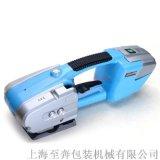 手提电动打包机 塑钢带打包机 供应商代理商