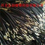 弘创牌 高压空气胶管 钢丝缠绕胶管 型号齐全
