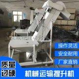 廠家直銷油料提升機物流輸送設備起重裝卸設備糧食顆粒垂直提升