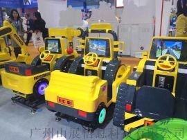 工程搖擺機遊戲機兒童搖擺機搖擺機廠家