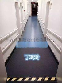 厂家直销抗菌尼龙扶手 防撞扶手 医院走廊扶手