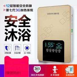 [SAIKANI赛卡尼]即热式电热水器生产厂家-广东顺德睿兆电器有限公司
