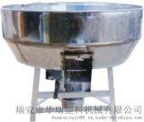 华瑞固定式干燥搅拌机 塑料搅拌机 厂家直销搅拌机